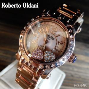 腕時計 Roberto Oldani ロベルトオルダーニ 女性用 レディースウォッチ PG/PK|coolbikers