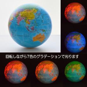 地球儀 bcl ロータリーグローブ rotary globe インテリア ライト 光る おしゃれ ギフト プレゼント アース earth|coolbikers