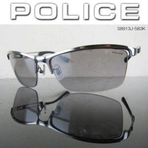 ポリス POLICE サングラス チタン製 S8913J-583K|coolbikers