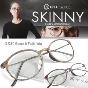 SKINNY スキニー NEO CLASSICS (ネオクラシック ) ブルー光線カット 老眼鏡 シニアグラス CLASSIC Minimum & Woodie Design ケース付 GLR-34|coolbikers