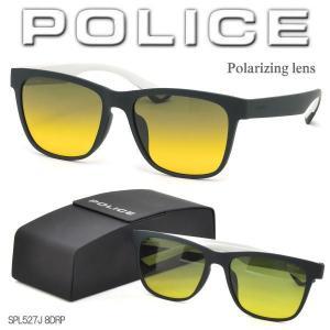 ポリス POLICE 偏光サングラス Polarizing lens ミラー ウエリントン スクエア SPL527J-8DRP|coolbikers