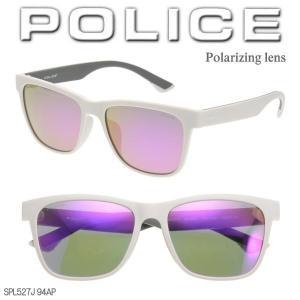 ポリス POLICE 偏光サングラス Polarizing lens ミラー ウエリントン スクエア SPL527J-94AP|coolbikers