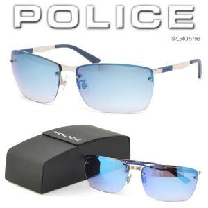 POLICE ポリス サングラス スクエア ブルーミラー SPL540I 579B|coolbikers