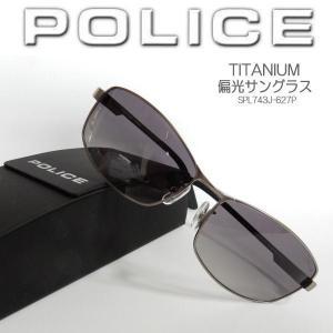 ポリス POLICE 偏光サングラス チタン製 TITANIUM ジャパン・フィッティング SPL743J-627P|coolbikers