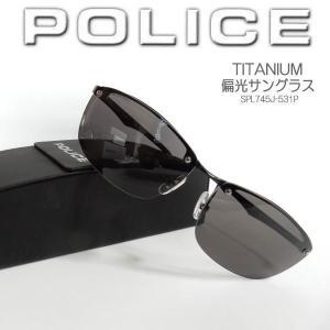 ポリス POLICE 偏光サングラス チタン製 TITANIUM ジャパン・フィッティング SPL745J-531P|coolbikers