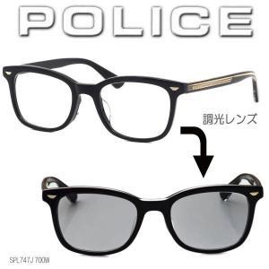 ポリス POLICE サングラス Photochromic Lenses 調光レンズ ウエリントン 紫外線量によって濃度が変化 SPL747J-700W|coolbikers