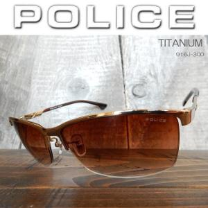 【国内正規品】 2019年 POLICE (ポリス) サングラス Japan モデル TITANIUM チタン SPL916J -300|coolbikers