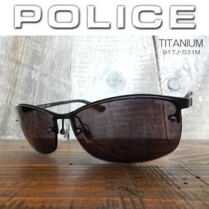 【国内正規品】 2019年 POLICE (ポリス) サングラス Japan モデル TITANIUM チタン SPL917J-531M|coolbikers