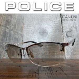【国内正規品】 2019年 POLICE (ポリス) サングラス Japan モデル TITANIUM チタン SPL917J-583X|coolbikers