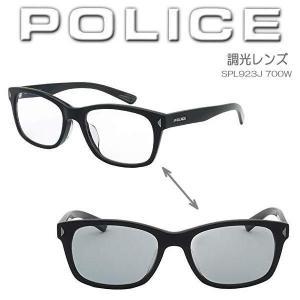 ポリス POLICE サングラス Photochromic Lenses 調光レンズ ウエリントン 紫外線量によって濃度が変化 SPL923J-700W|coolbikers