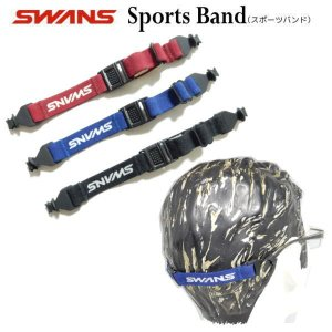 SWANS スワンズ スポーツバンド メガネのズレを防止 SPORT BAND メガネバンド 【メール便対応】|coolbikers