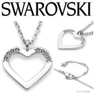 SWAROVSKI スワロフスキー ハートチャーム Heart Charmed ネックレス/ペンダント シルバー 1111153|coolbikers