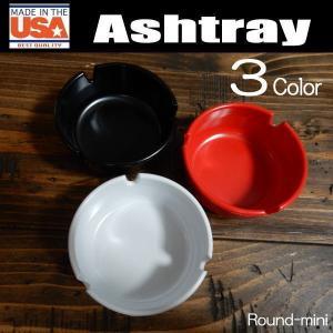 2個セット USA メラミンアシュトレイ 灰皿 Ashtray IQOS(アイコス)にも ROUND(丸型)Mini ミニ|coolbikers