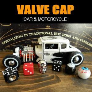 バルブキャップ エアーバルブ 4本セット 愛車 アクセサリー バイク&車 カー用品 VALVE CAP【メール便対応】|coolbikers