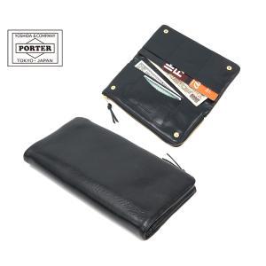 L字に開く大きな小銭ポケットが取り付けられた長財布。お札&カード収納部はホック開閉。カードポケットは...