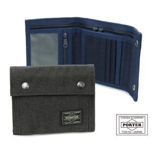 吉田カバン ポーター 横型ウォレット/二つ折り財布 メンズ スモーキー 592-06332 PORTER|coolcat-y