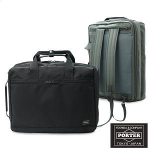 吉田カバン ポーター 3WAYビジネスバッグ/ メンズ ステージ 620-08283 PORTER|coolcat-y