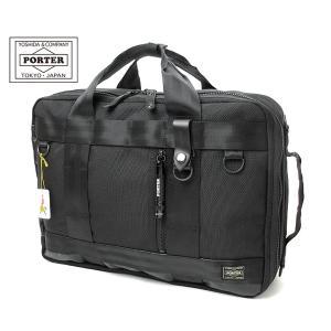 吉田カバン ポーター 3WAYビジネスバッグ/1層式 メンズ ヒート 703-06980 PORTER|coolcat-y