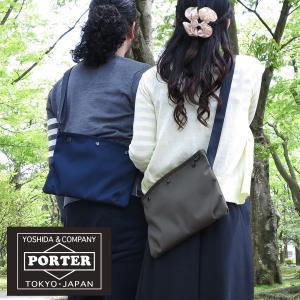 【選べるノベルティ付】 吉田カバン ポーター サコッシュ メンズ ミュゼット 746-09751 P...