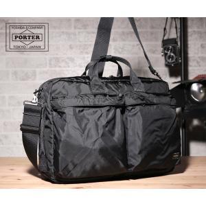 吉田カバン ポーター 3WAYビジネスバッグ メンズ フォース 855-07594 PORTER|coolcat-y