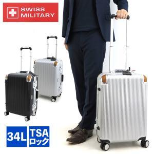 スイスミリタリー キャリーケース34L メンズ スイスミリタリー sm-c620 SWISSMILITARY|coolcat-y
