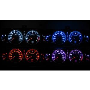 エルグランド E50 グレードX 後期 LEDメーター照明フルセット! coolfactory