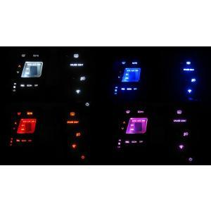 フェアレディZ Z32 LEDエアコン照明セット! デジタル.クルーズあり用 coolfactory