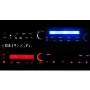 フェアレディZ Z32 LEDエアコン照明セット! アナログ.クルーズあり用 coolfactory