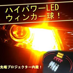 適合 トヨタ カローラII (EL/NL5系) H9.12〜H11.7 (車検対応)   ■セット内...