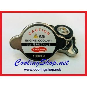 ◆ラジエーターキャップ  ◆開弁圧力 108kPa(1.1kg/cm2)  ◆適応純正部品番号 ホン...