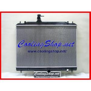 セレナ C25/CC25 NC25/CNC25 新品ラジエター(NR0292) coolingshop