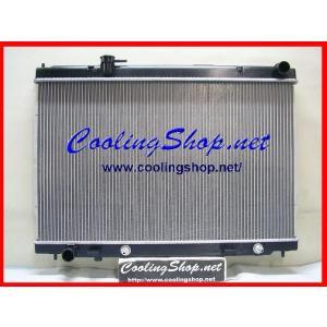 フーガ Y50/PY50/PNY50 前期 新品ラジエター(NR0359) coolingshop