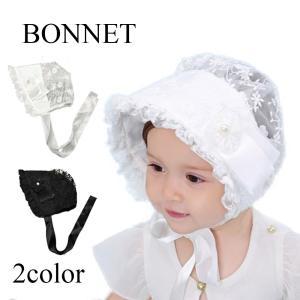 ボンネット ベビー帽子 赤ちゃん 新生児 お宮参り 紫外線 UVカット 子供帽子 coollife