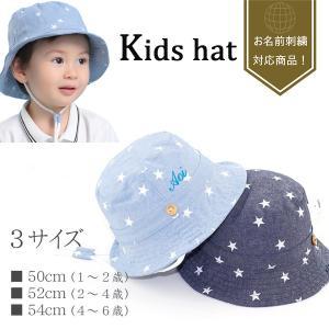 子供用帽子 キッズ ひも付き 日除け帽子 UVカット 星 coollife
