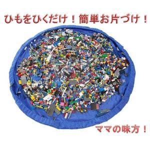 ストレージバッグ&プレイマット 直径150cm 片付けらくらく ブロックポーチ 子供 おもちゃ 収納...
