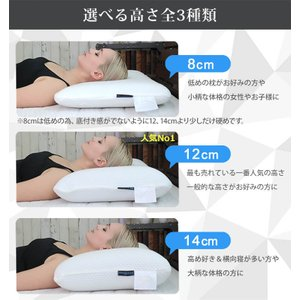 枕 まくら ブルーブラッド3D体感ピロー Bl...の詳細画像3