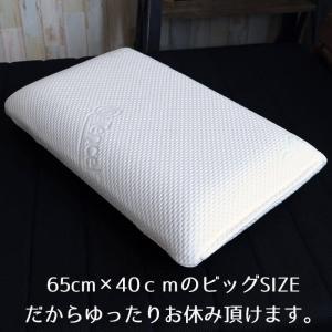 枕 まくら ブルーブラッド3D体感ピロー Bl...の詳細画像4