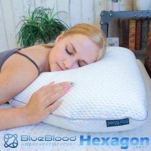 プレゼント 枕 ふんわり枕横向き寝 BlueBloodチップ ホテルタイプピロー ヘキサゴン あのブルーブラッドを砕いてふわふわの感触をプラス!