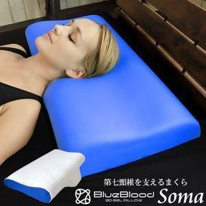 ■頭を支える頚椎の中でも最下部にあり、負担のかかりやすい第7頚椎。 その首の土台とも言える部分を支え...
