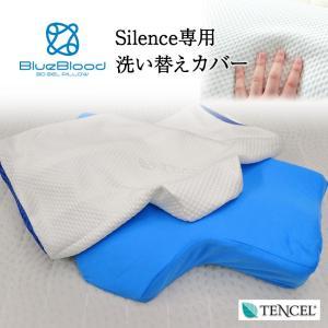 ■シルクのようになめらかで肌に優しいテンセルを採用。 ■吸湿性に優れ、さらっとした肌触りが気持ちいい...