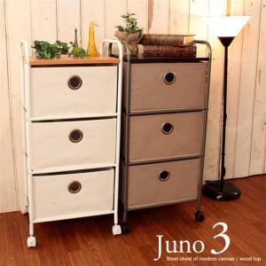 チェスト ランドリー 収納 リビング 洗面所 新生活 木天板キャンバススチールチェスト Juno(ジュノー)3段 (キャスター付/お客様組立)|coolzon