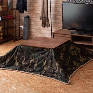 こたつ布団 正方形 薄掛けこたつ布団 HOMEBASE ホームベース 190×190cm  カモフラ 迷彩 オシャレ※掛け布団のみ 送料無料|coolzon