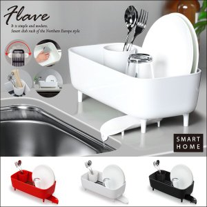 皿たて 北欧スマート ディッシュラック DX Flave:フレーヴ 水切りカゴ コンパクト|coolzon