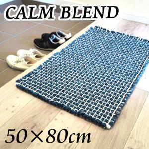 マット インテリア キッチン 50x80cm CALM BLEND カルムブレンド オシャレ アクセント インテリア 薄型 丸洗い|coolzon