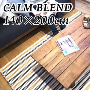 マット インテリア キッチン 140x200cm CALM BLEND カルムブレンド オシャレ アクセント インテリア 薄型 丸洗い|coolzon