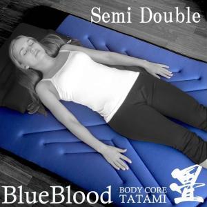 マットレス セミダブル 三つ折り日本製 超高反発 超軽量 腰痛ブルーブラッド ボディコアマットTATAMI 畳|coolzon