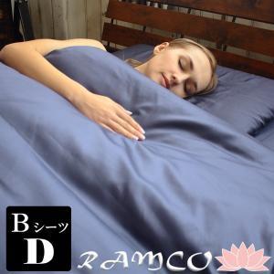 ボックスシーツ ダブル 世界最高峰ハイブリッドインド超長綿 シルキータッチ 日本製高品質カバーリングシリーズ RAMCO ラムコ ベッドシーツ インド綿|coolzon