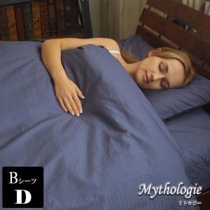 ベッドシーツ ダブル  極上の艶となめらかな肌触りの日本製高品質布団カバー Mythologie:ミトロジー 【 ベッドカバー BOXシーツ 】|coolzon