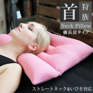 枕 洗えるまくら 高さ調整 肩こり いびき ストレートネック...