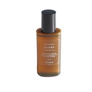 ホホバオイル 20 ml キャリアオイル ベースオイル 100%ピュアナチュラル 天然植物油|coona